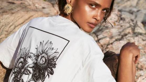 Sandra Mansour x H&M İş Birliği