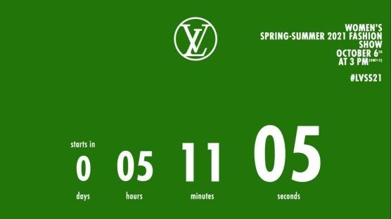 Louis Vuitton İlkbahar-Yaz 2021 Defilesi