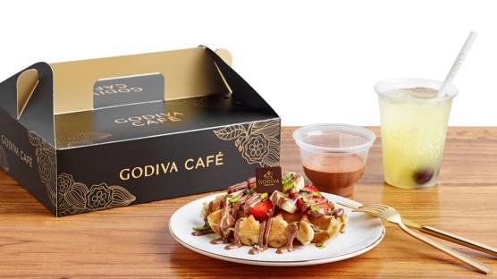 Godiva Cafe'nin Lezzetleri Adresinize Geliyor