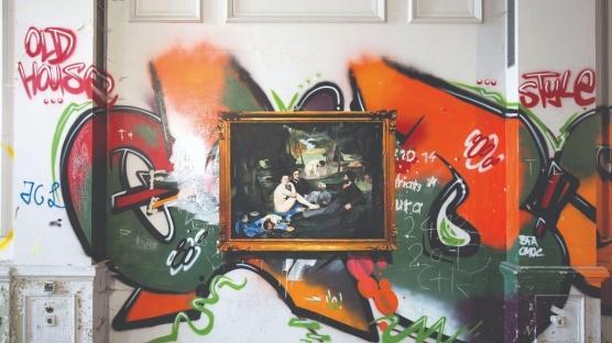 En Yetenekli Sokak Sanatçıları - Gizli kahramanlar
