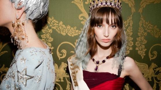 "Dolce Gabbana Alta Moda: ""A Family Affair"""
