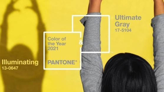 Pantone 2021 Yılının Renklerini Açıkladı
