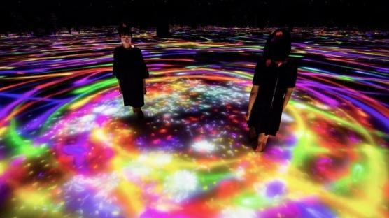 """TeamLab'in Tokyo'daki """"Sınırsız"""" Sanatı"""
