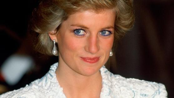 Prenses Diana'nın Güzellik İmzası: Mavi Eyeliner