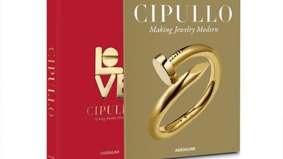 Aldo Cipullo'nun Mücevher Dünyası