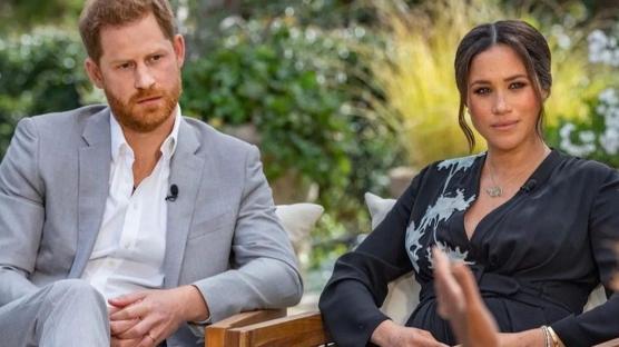 Meghan Markle ve Prens Harry Bebeklerinin Cinsiyetini Açıkladı