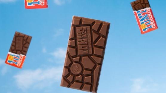 Lezzetli Keşif: Tony's Chocolonely