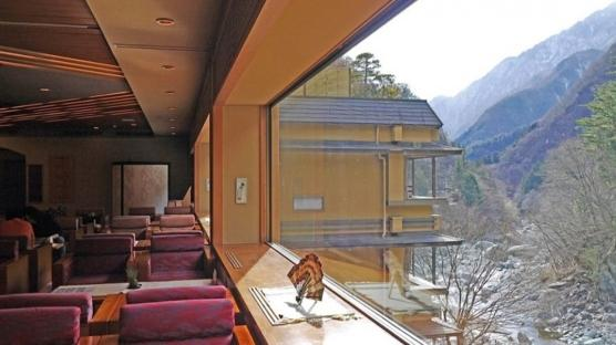 Dünyanın En Eski Oteli: Nishiyama Onsen Keiunkan