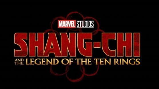 """Marvel Studios'un Yeni Filmi: """"Shang-Chi ve On Yüzük Efsanesi"""""""