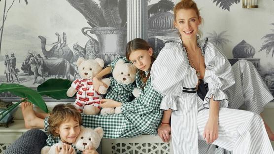 Tuba Ünsal ve Çocukları Sare ile Civan