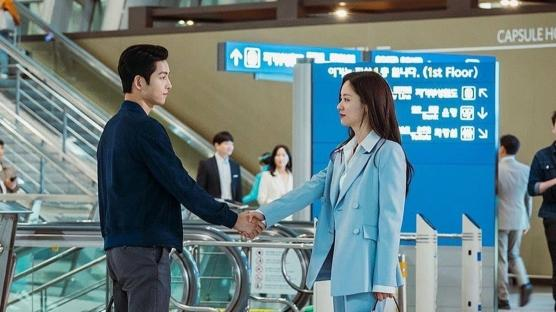 En İyi 7 Güney Kore Dizisi