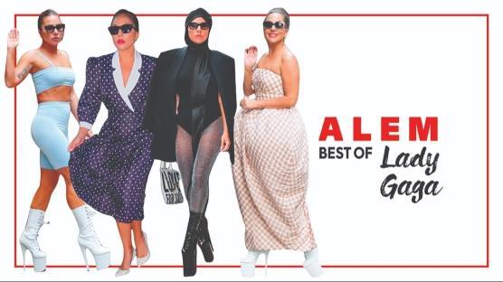 Lady Gaga'nın New York Stili