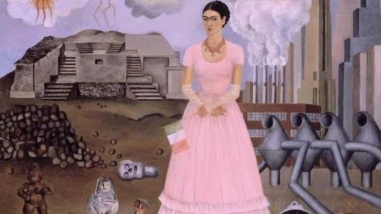 Frida Kahlo'nun Kitabı Yayınlandı