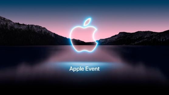 Apple 2021 Lansmanı iPhone 13 Tanıtım Canlı İzle