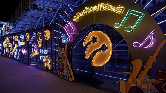 Turkcell Vadi Açıkhava'da Tiyatro Daveti